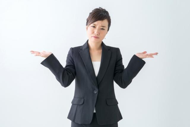 「請負契約」と「委任・準委任契約」の違いは?