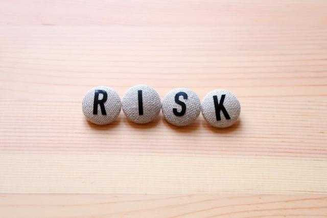 担保のリスク